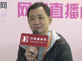 2016中国国际纺织面料及辅料(春夏)博览会采访旭荣集团副总何世贤