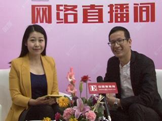 2016CHIC直播采访泉州格林服饰有限公司运营总监阮世陶