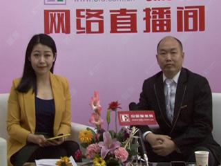 2016CHIC直播采访深圳市爱华尚珠宝有限公司市场总监刘诗华