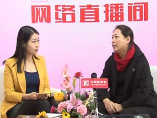 2016CHIC直播采访东莞市伊卓服饰有限公司总经理陈卓