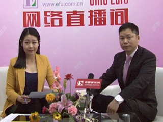 2016CHIC直播采访齐著云科技(上海)有限公司总经理郑林峰