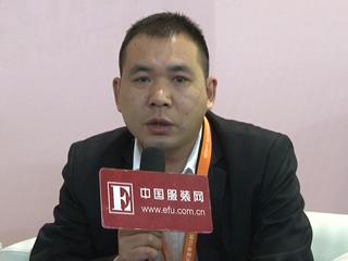 2016中国国际纺织面料及辅料(春夏)博览会采访东昉纺织科技有限公司业务经理邓卫龙