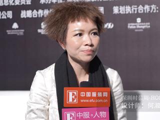 2016深圳时装周 | 何淑君携个人高端设计师品牌HO SHUJUN惊艳亮相