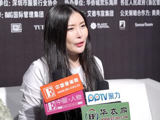 2016深圳时装周 | La pargay:艺术都市黑白印象