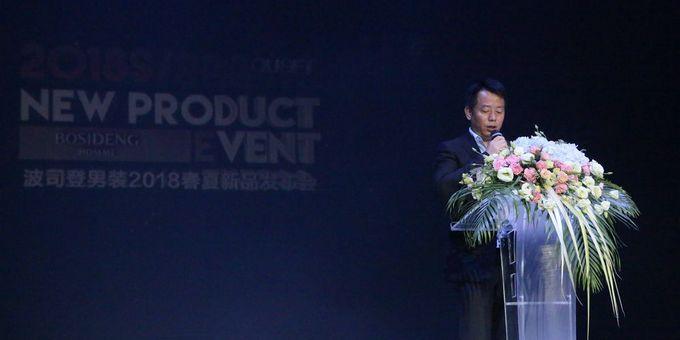波司登高晓东:男装要成为时尚科技的引领者