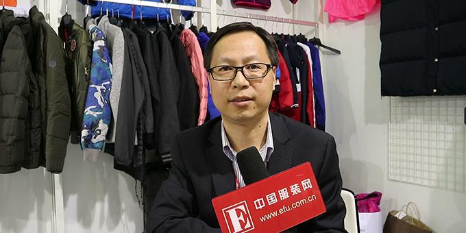 2017中国纺织品服装贸易展览会(巴黎)秋季展:常熟市波司登进出口有限公司王成顺专访