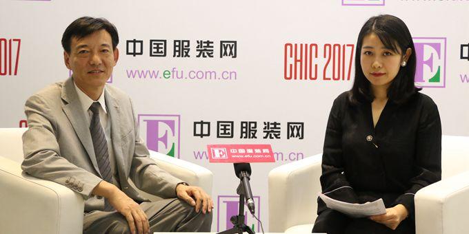 CHIC2017秋|专访浙江平湖市经济与信息化局刘局长