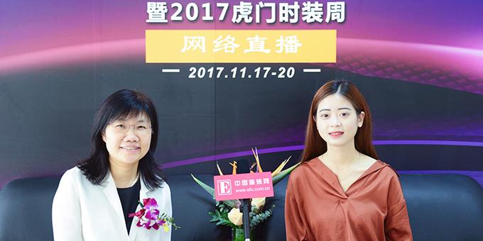 国家纺织产品开发中心主任李斌红 专访