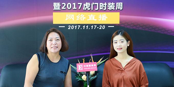 意澳品牌创始人 陈卓专访