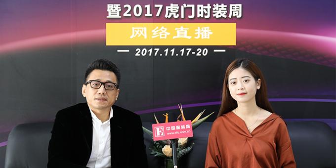 奥盈纪元 董事长翟志辉专访