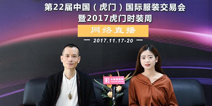 星城国际实业集团有限公司创始人 陈敬太专访