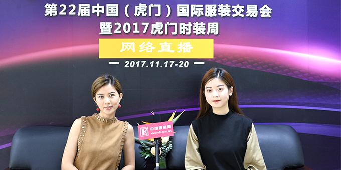 悦缇品牌总经理刘俏蓝专访
