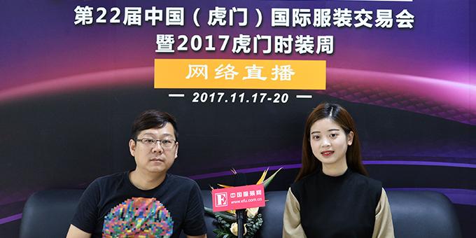 席薇亚总经理樊启明专访