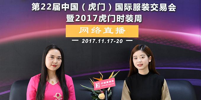 忆影芳华设计总监 李雄英专访