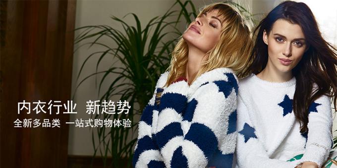 点燃时尚· 乐享生活 ——V21秋冬时尚广告片