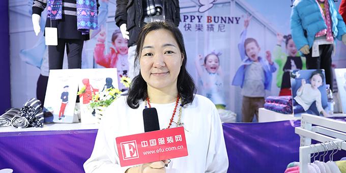 虎门服交会:快乐缤尼童装陈婉红专访
