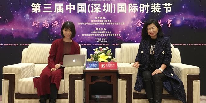 专访设计师吕斌---以身心灵合一,寻女性本真之美