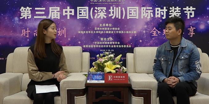 深圳时装节:专访晒谷场和晒道品牌设计总监何宽