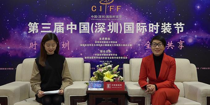 深圳时装节:专访深圳新锐时装设计师包英丹