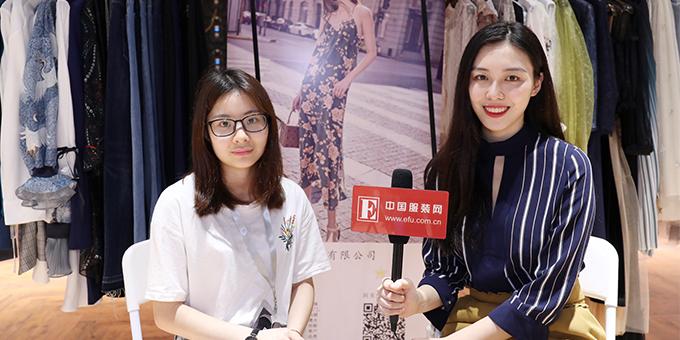 2018广东时装周:金仔服饰有限公司郑嘉莉专访