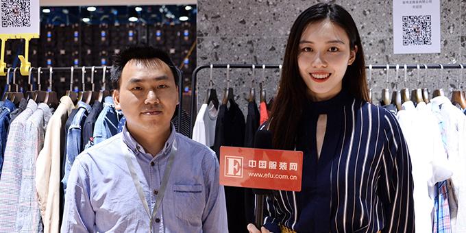 2018广东时装周:广州金玮龙制衣厂张建华专访