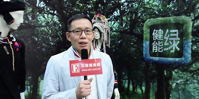 2018广东时装周:广东绿健能集团有限公司创始人聂晓刚专访