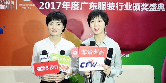 2018广东时装周:访中国童装小镇王文文、谭棋