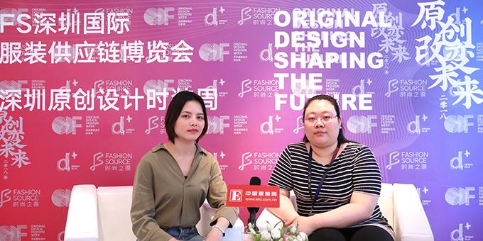 FS深圳服装供应链博览会:专访辛集市蒙泰制衣有限公司张绿茵