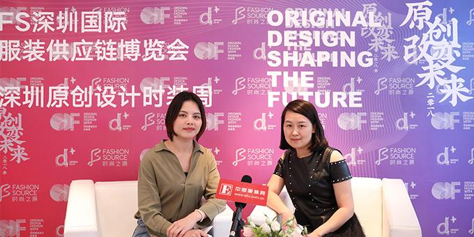 FS深圳服装供应链博览会:专访北京世界与萱文化传播有限公司创始人兰海风