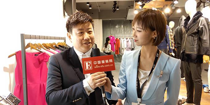 2018江南国际时装周:专访中国男装设计中心张总