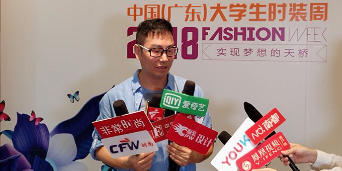 广东省服装设计师协会终身荣誉会长刘洋:年轻设计师要有工匠精神