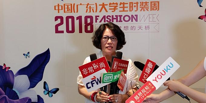 专访广州芳芳服饰有限公司设计总监李小燕:年轻设计师的创意更加放飞