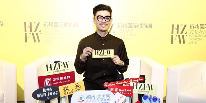 无态度 不时尚—2018AW杭州时尚周采访集锦(上)