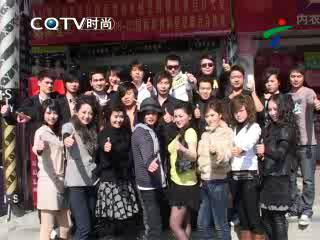 广东电视台一品风尚第26期