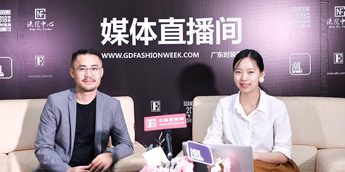 2018广东时装周-秋季:专访粤服协供应链分会执行会长  叶志斌