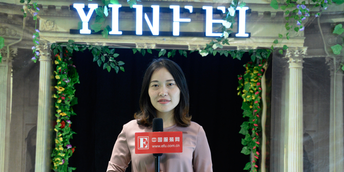 深圳音非服饰有限公司董事长彭佳辉专访