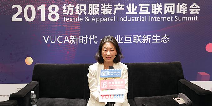 2018纺织服装产业互联网峰会:专访溢达集团中国区人力资源董事总经理 黄坤宇