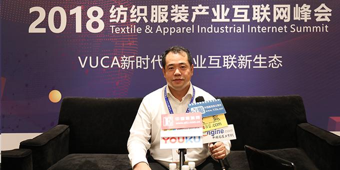 专访上海缇安埃信息科技有限公司副总经理 姚良毅
