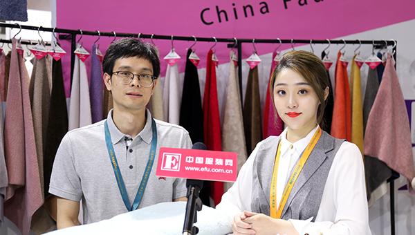 2018秋冬面辅料展:专访宁波纬一长毛绒有限公司总经理吴叶龙