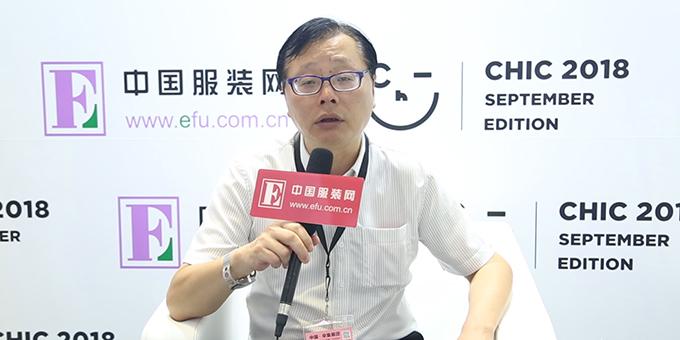 上海市服装研究所有限公司执行董事  朱晋陆专访