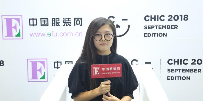 深圳市织道服饰设计有限公司市场开发经理  李萍专访