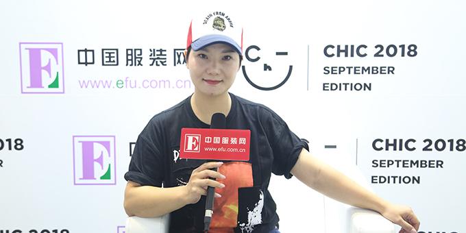 广州合越服饰有限公司副总经理  付平专访