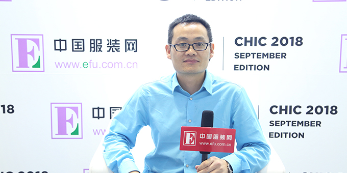 CHIC2018秋季展 无锡艾莎时装有限公司销售总监赵德丰专访
