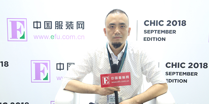 CHIC2018秋季展 浙江吉麻良丝新材料股份有限公司研发总监黄金波专访