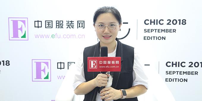 CHIC2018秋季展 海宁华泰皮革有限公司销售经理盛晓君专访