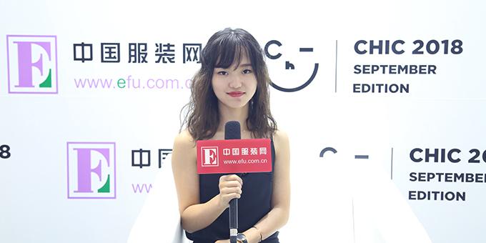 CHIC2018秋季展:上海知妮服饰有限公司设计师刘春顺专访