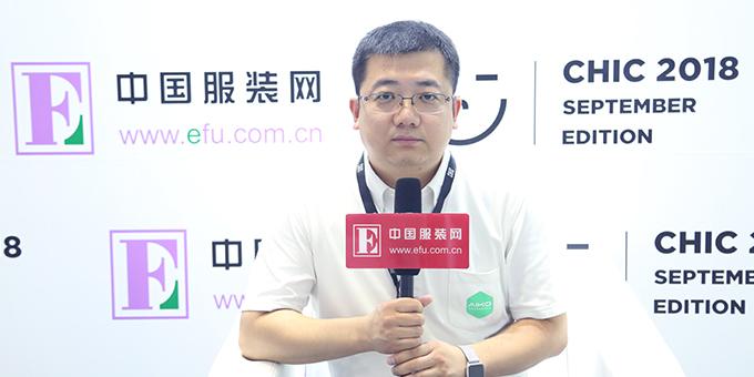 CHIC2018秋季展:北京创新爱尚家科技股份有限公司总经理陈利军专访