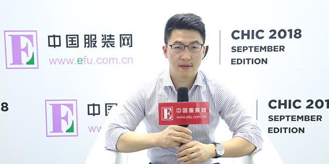 CHIC2018秋季展:绍兴市海亚进出口有限公司总经理俞清专访