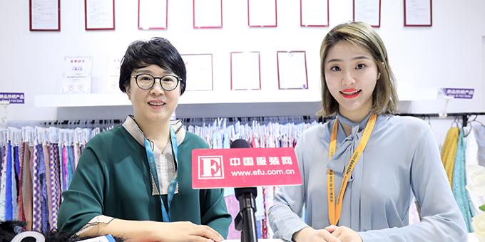 2018秋冬面辅料展:专访广东健业纺织集团有限公司总经理阎华英