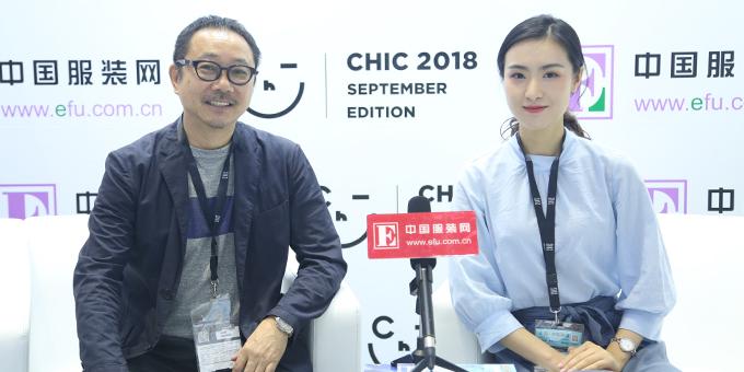 CHIC2018秋季展:株式会社F.I.O本部长  有富文彦专访